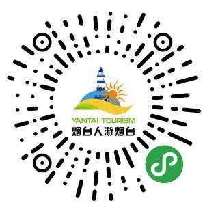 响水湾旅行社微信小程序