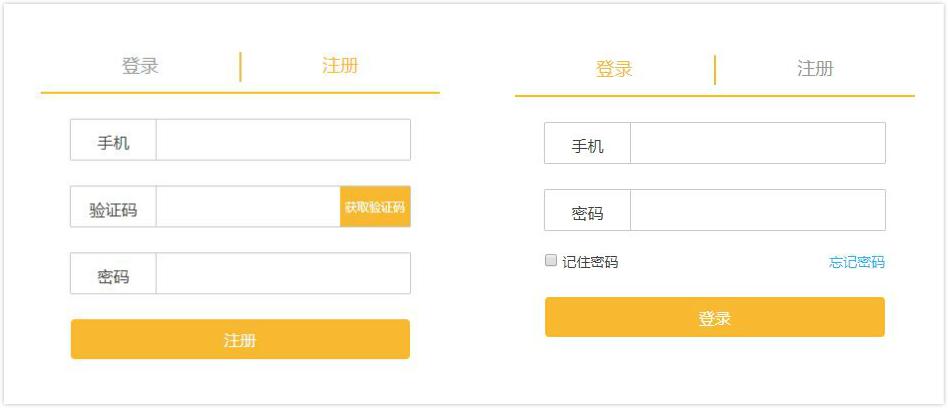 金东小程序官网注册登录